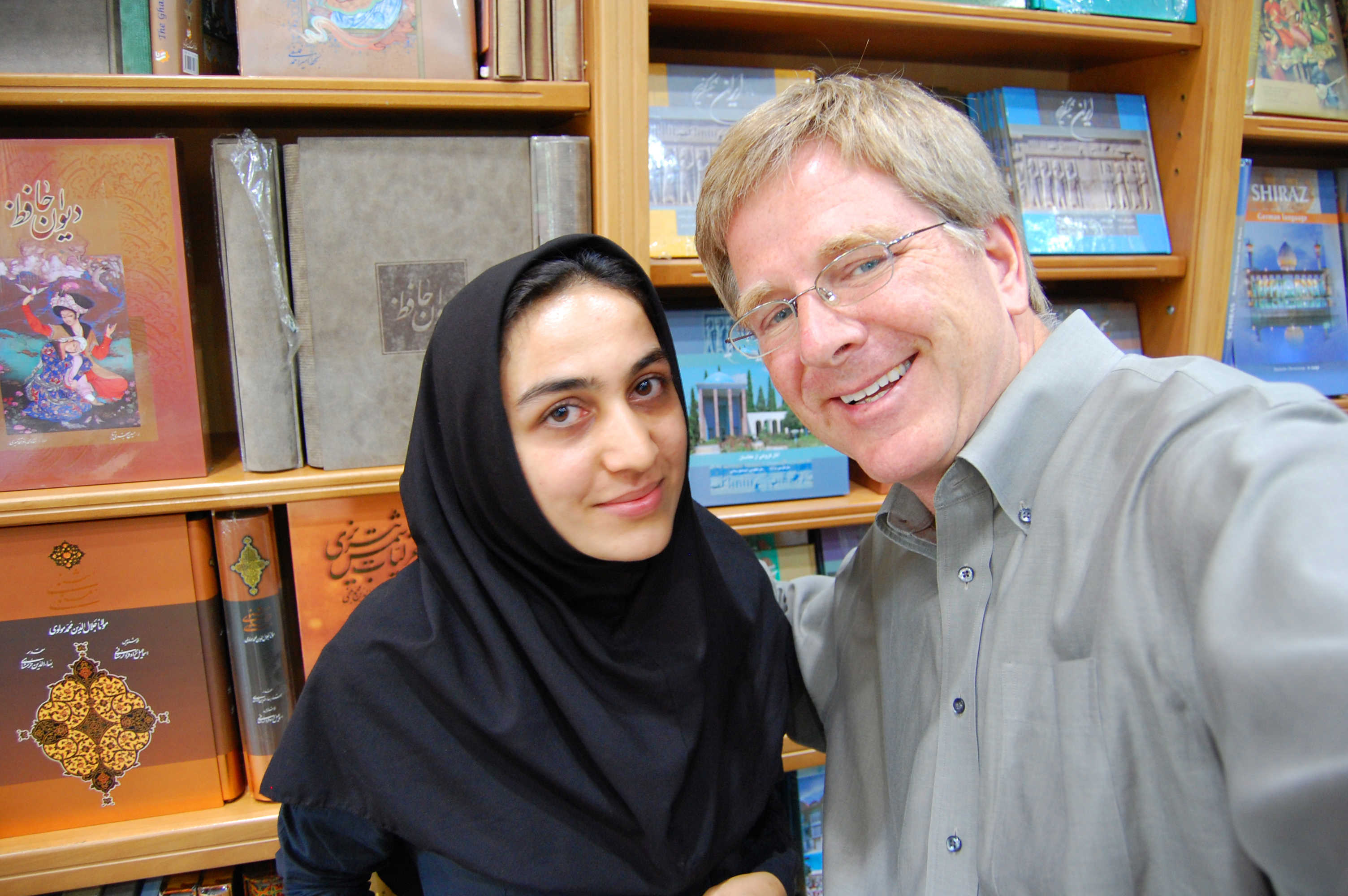Rick Steves is introduced to fine poetry books in Iran