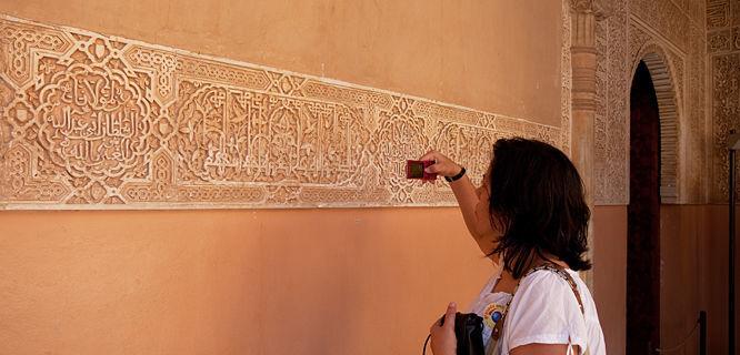 Palacios Nazaries, Alhambra, Granada, Spain