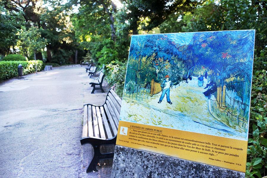 Jardin d'Eté, Arles, France