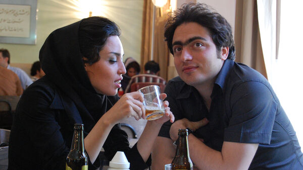 Young couple in Iran