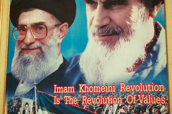 """Poster that says """"Imam Khomeini Revolution Is The Revolution of Values,"""" Iran"""
