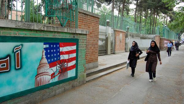 American Embassy in Iran