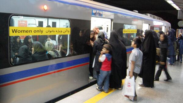 Women-only train car, Iran