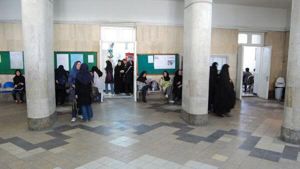 A university lounge, Iran