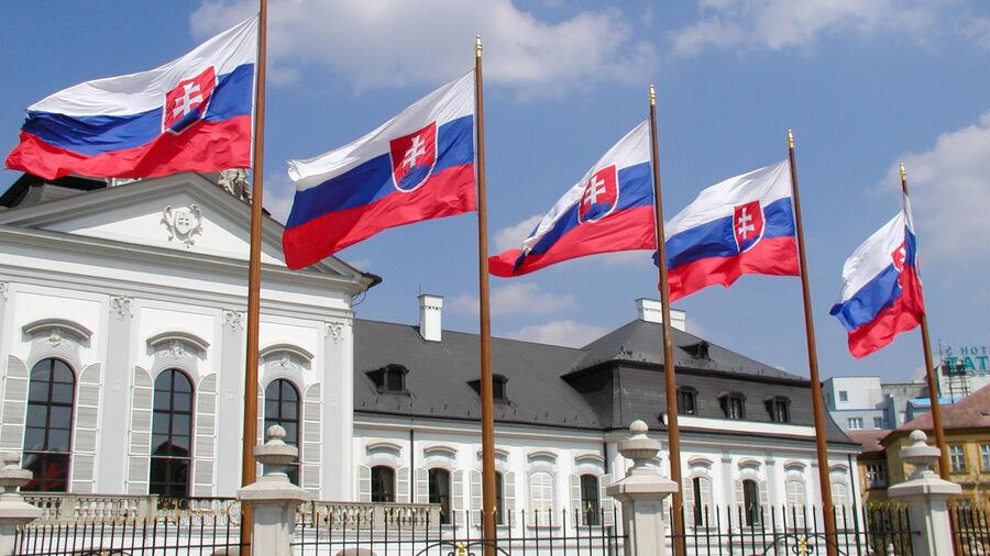 Grassalkovich Palace, Bratislava, Slovakia