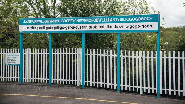 Railway station, Llanfairpwllgwyngyllgogerychwyrndrobwllllantysiliogogogoch, Wales