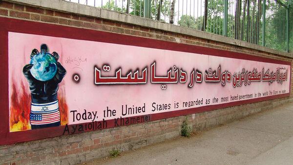 political mural in Tehran, Iran