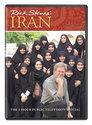 Rick Steves Iran DVD